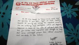 Thank you letter received after distribution of goods.