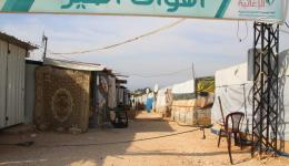 Syrian refugee camp in Akkar.