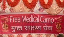 """THANKS to ALL friends at home who make the """"Medical Camps"""" of FriendCircle WorldHelp possible. Your donations can not be enough appreciated! THANKS to ALL friends at home and abroad who contributed to the great success of the camp !!"""